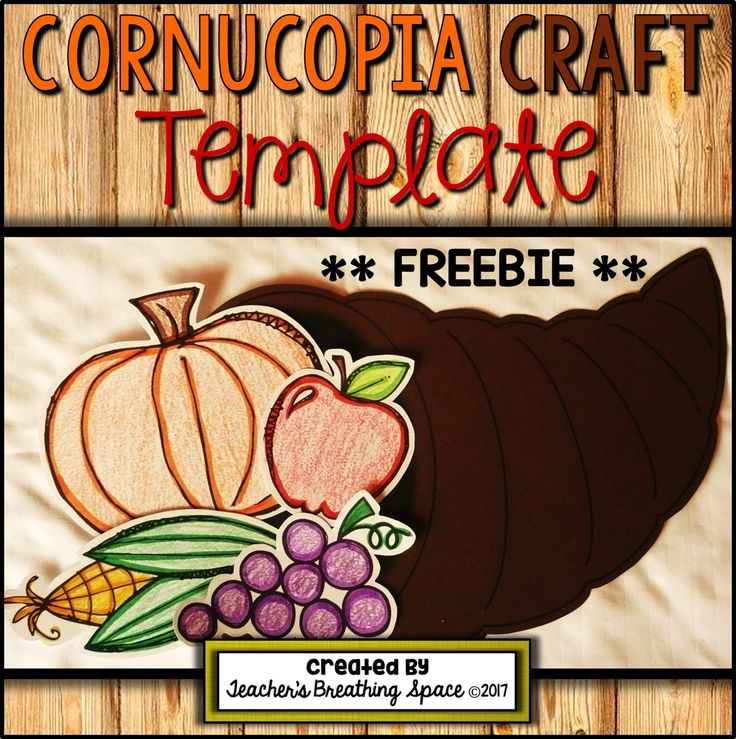 Cornucopia Craft Template FREEBIE --- Includes everything you need to create an adorable cornucopia craft like the one shown in the picture! Happy Thanksgiving! :)