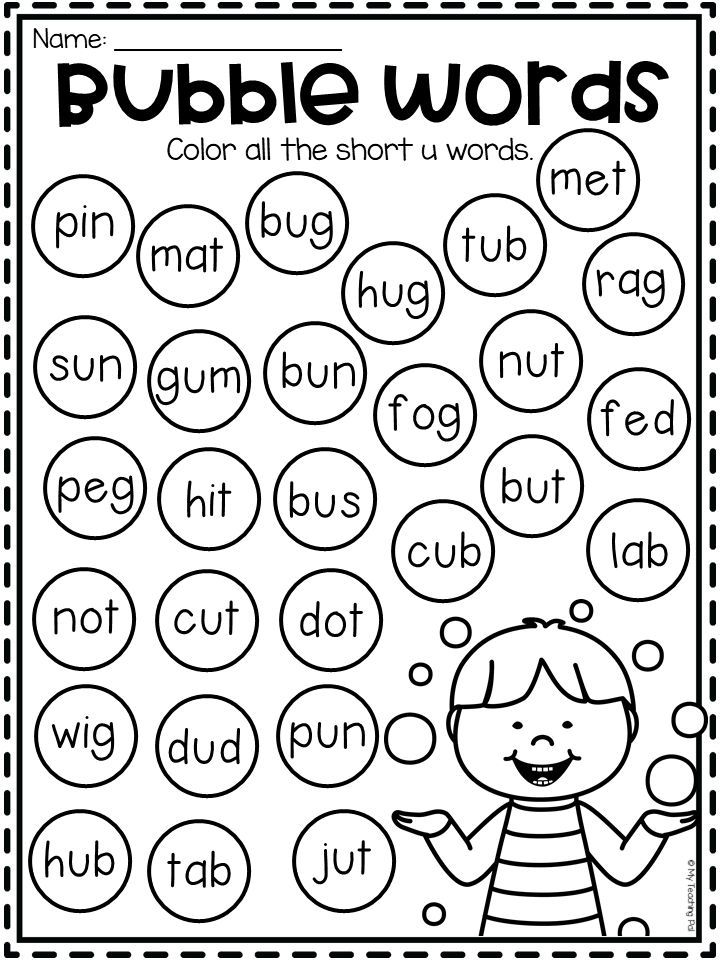 Short U Worksheets Cvc Words Cvc Worksheets Kindergarten Cvc
