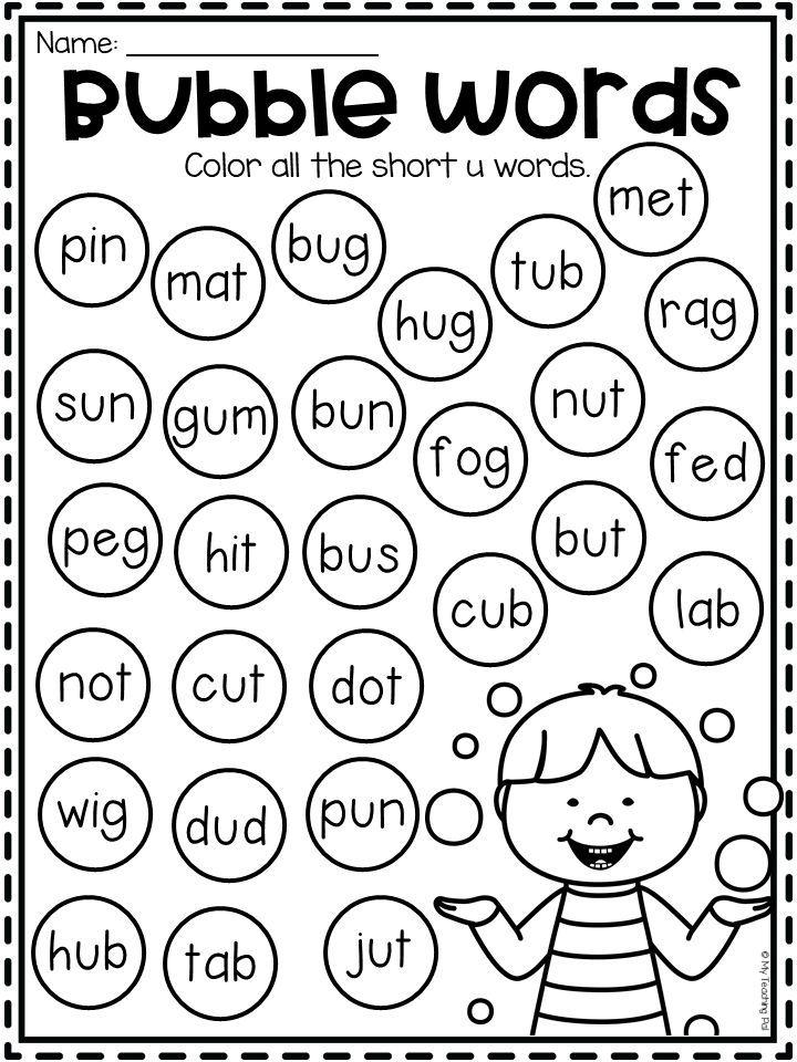 Short U Worksheets Cvc Words Cvc Worksheets Kindergarten Cvc