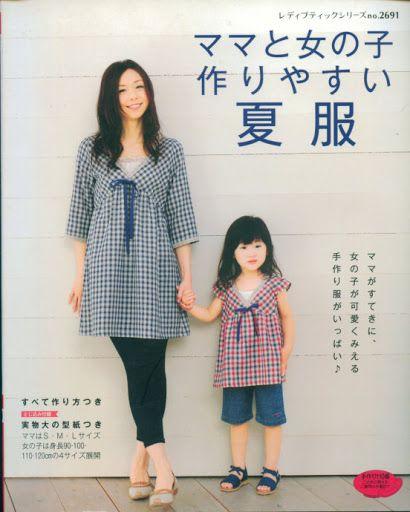 Японская книга Мать ребенок 2.. Обсуждение на LiveInternet - Российский Сервис Онлайн-Дневников