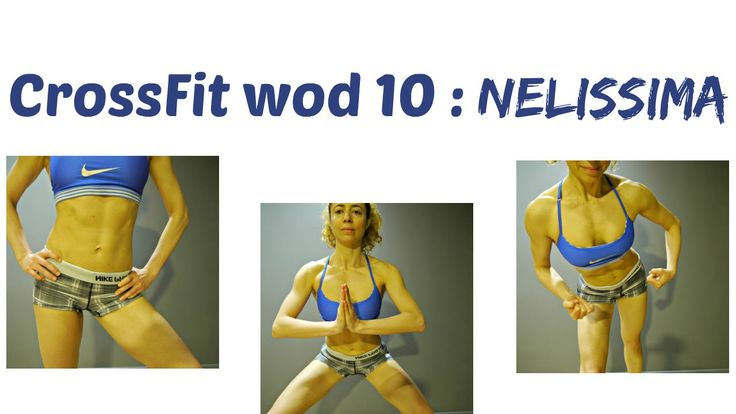 NELISSIMA WOD 10 : CrossFit Challenge: 18 Minute Booty HIIT And Back Exe...