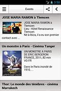 M24 Radio,Ecoutez Radio en live, Actualite du Maghreb, Radio Maghreb fm , Tunisie Radio fm