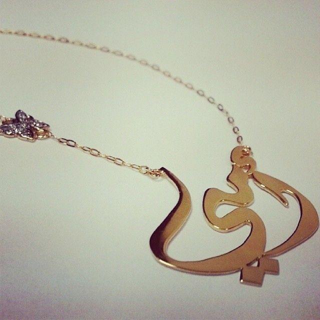 Pin By النعمان للفضة ساعات عقيق يمني On منشوراتي المحفوظة In 2021 Gold Gold Necklace Jewelry