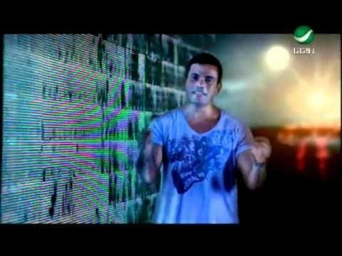Amr Diab Wayah  عمرو دياب  -  وياه - YouTube