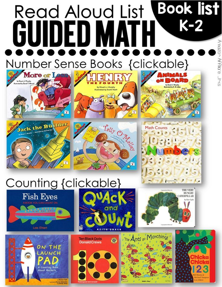 """Free resource list for 101 guided math read aloud books. This list is great for books with a math focus, math books, and math center books. Ideal for kinder, first grade, and second grade. To learn more about """"101 Guided Math Read Aloud Books"""", visit www.tunstallsteachingtidbits.com"""
