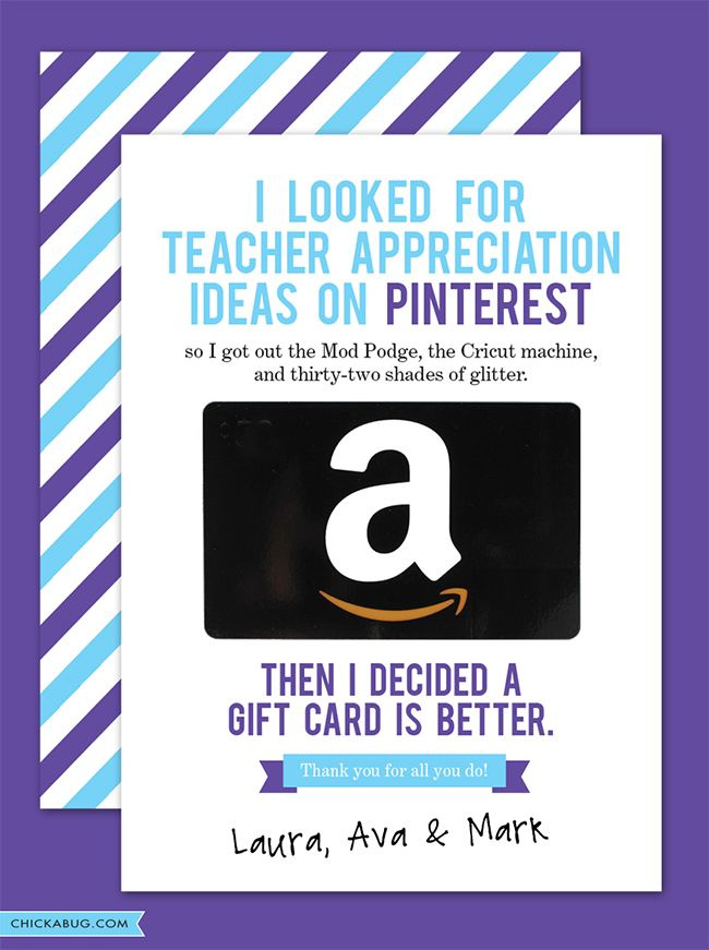 Free teacher appreciation card