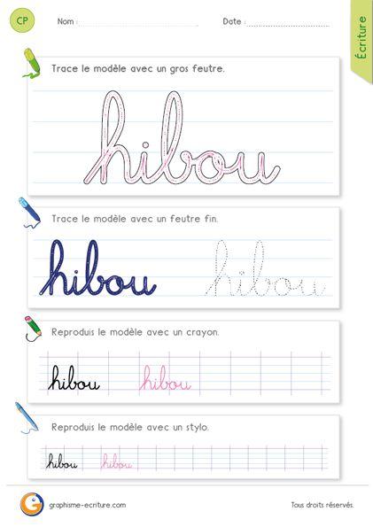 Apprendre crire le mot hibou en minuscules cursives criture de la lettre h dans le mot - Apprendre a broder des lettres ...