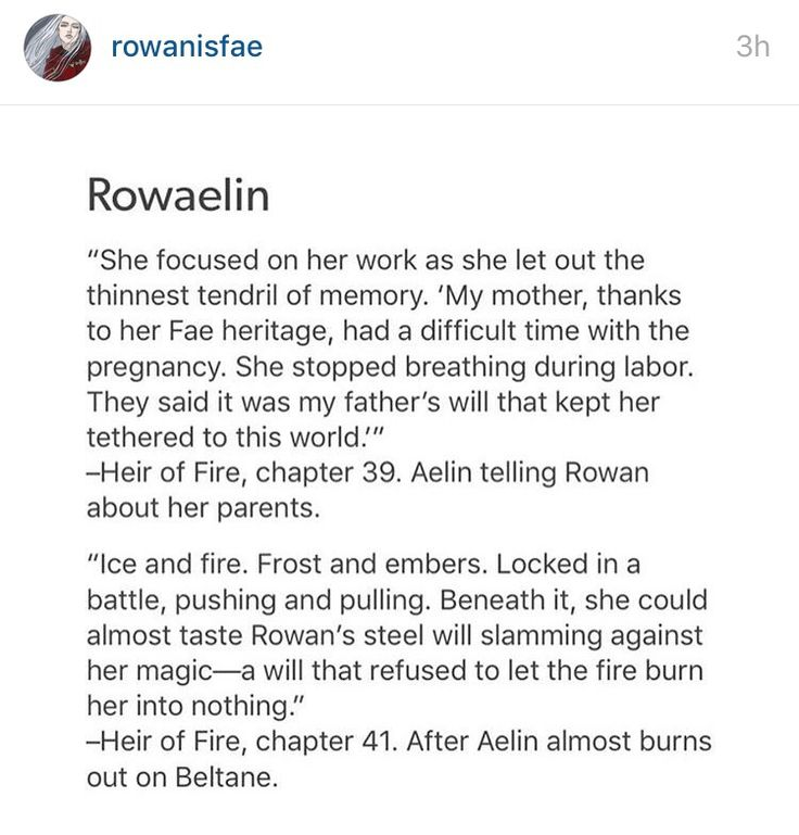 #rowaelin  This chick on insta tried to fite me when I commented on a post saying it was so #rowaelin and she's like nah #chaolina or whatever and I was like PUHLEEAAASSEEE THE SHIP BASICALLY CANON YOUR SHIP STOPPED BEING CANON AS SOON AS AELIN MET ROWAN PLLLLSSSSSS