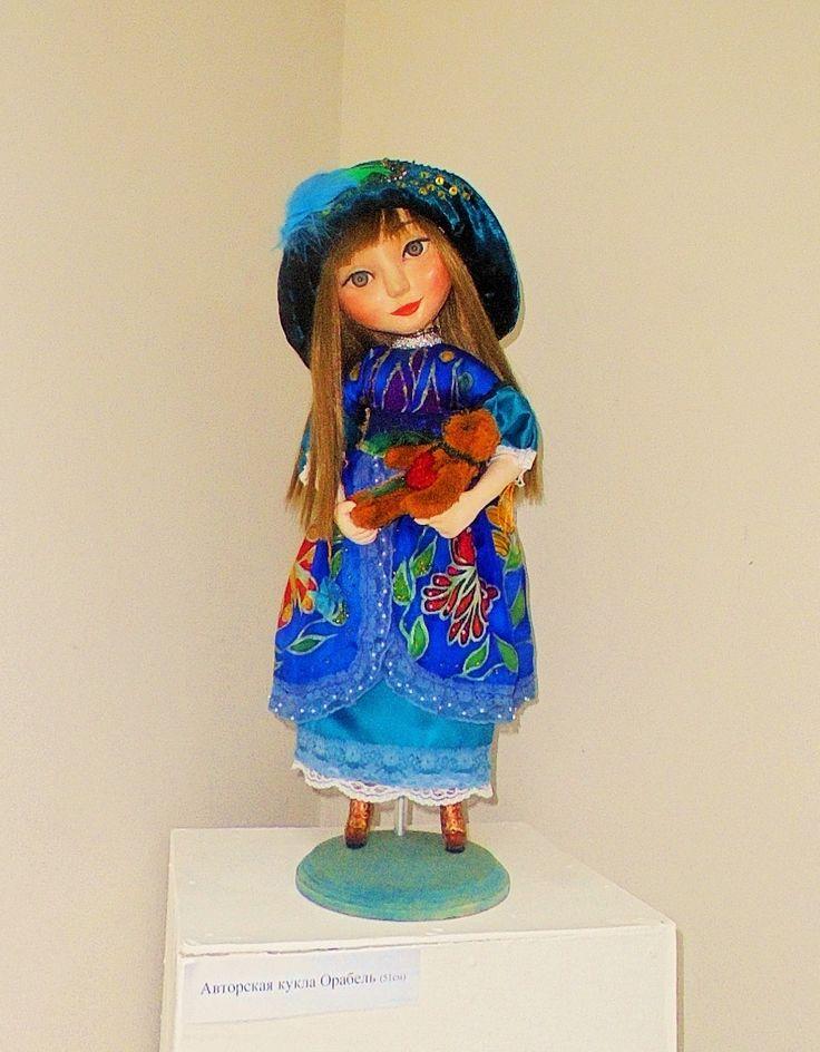 Doll Orabel. Size 20 in.