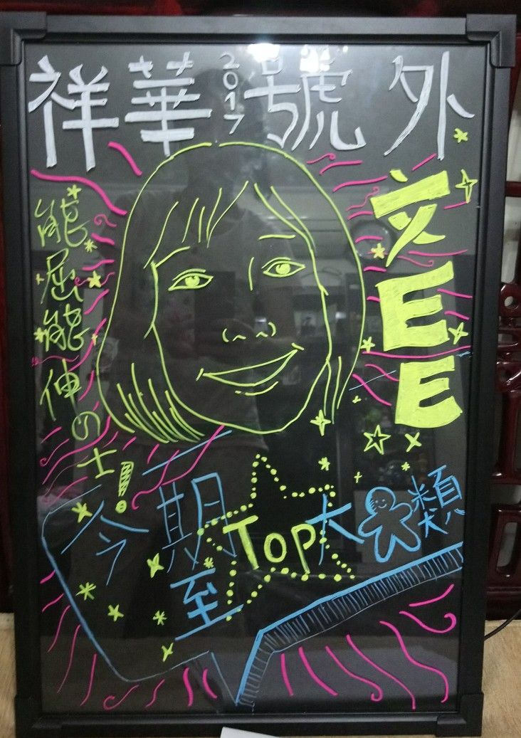 Drawing◆led writing board◇Top of the top文ee◇