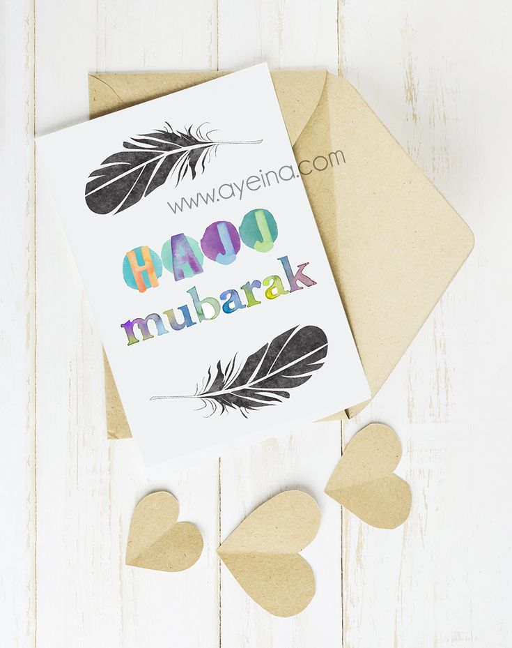 Free Digital Printable - Hajj Mubarak Watercolor Stencilled Hand Lettering…