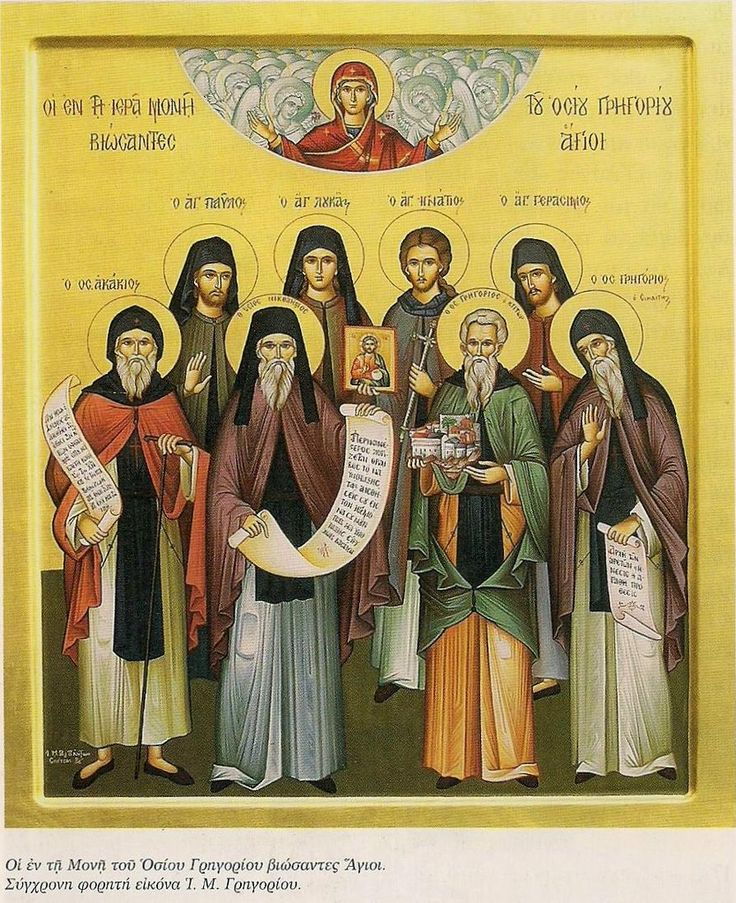 Full of Grace and Truth: Holy Icons