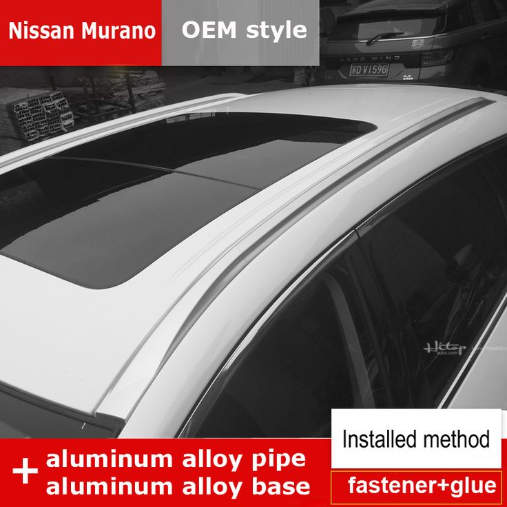 Newest for Nissan Murano roof rail roof rack roof bar, aluminum alloy body, install by fastener+glue, offer you real wonder #Affiliate