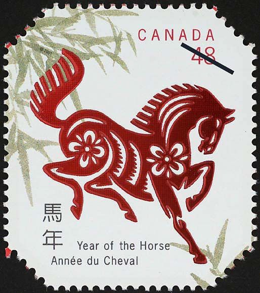Stamp - CANADA Year of the Horse