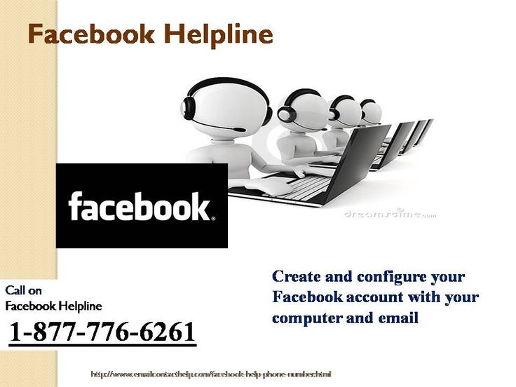 Don't need to efface dial @ 1-877-776-6261 a #Facebook #Help #Phone #Number