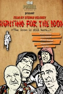 Hunting for the Icon 2013
