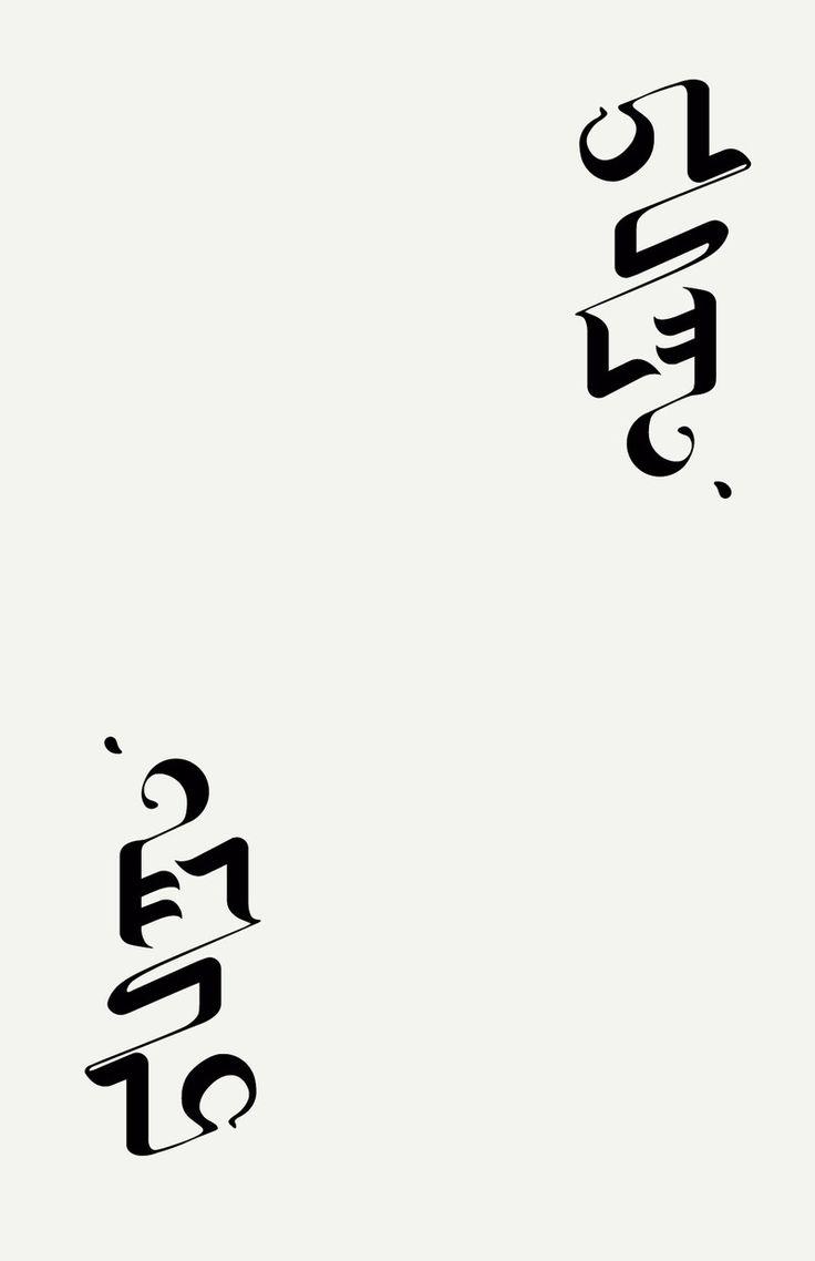 안녕 레터링 - 디지털 아트, 일러스트레이션