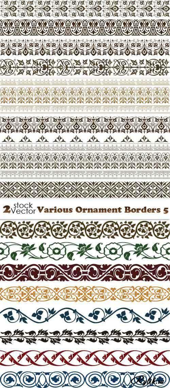 Бордюры - векторные элементы. Vectors - Various Ornament Borders