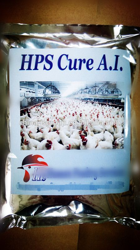 anti Avian influenza herbal medicine for poultry veterinary medicine/anti avian flu