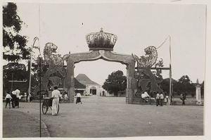 Gerbang Mangkunegaran, Solo