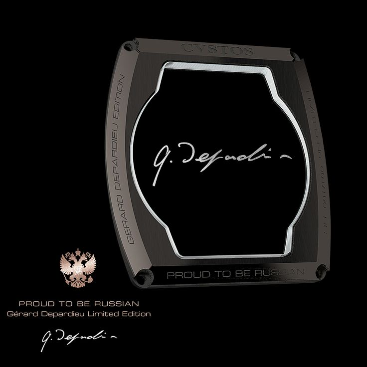 Proud to Be Russian Back glass with Gérard Depardieu's signature engraved