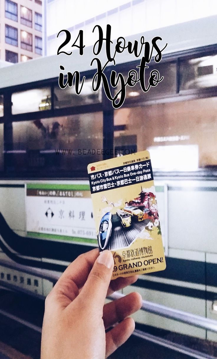 Kyoto's 1 day bus pass entitles you unlimited bus rides to anywhere in Kyoto.