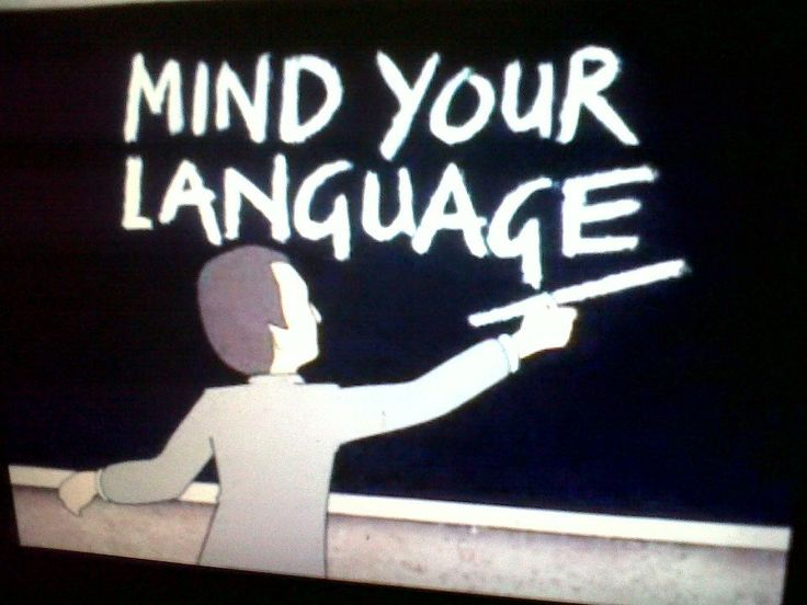 mind your language / childhood / remember this