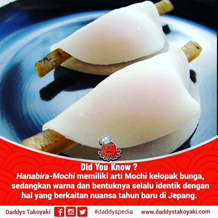 Hanabiramochi adalah makanan sejenis mochi dengan isi selai kacang hijau khas jepang. Makanan ini biasanya banyak ditemukan pada saat tahun baru di Jepang. Tidak berbeda dengan mochi yang lainnya di adonan tetapi bentuk hanabiramochi lebih menyerupai kelopak bunga dengan beragam warna. . . More: cek bio | blog.daddystakoyaki.com | www.daddystakoyaki.com