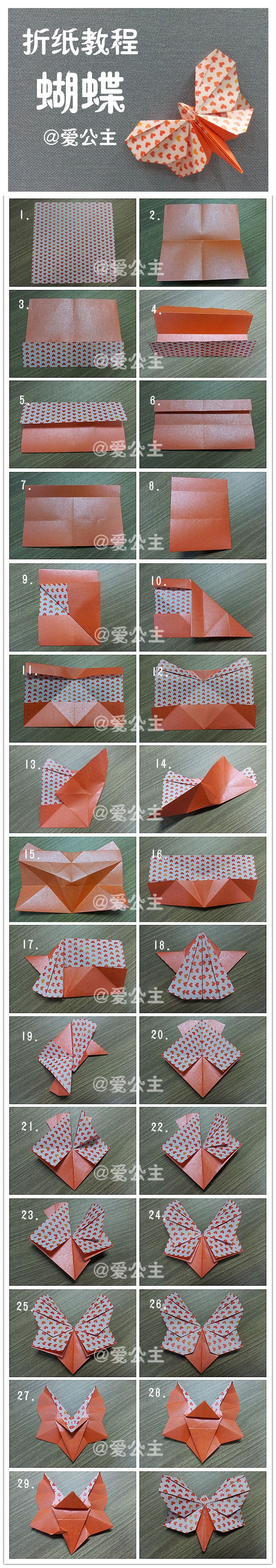 #origami #diy #butterfly