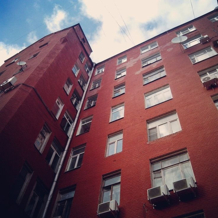 Red building in Moscow