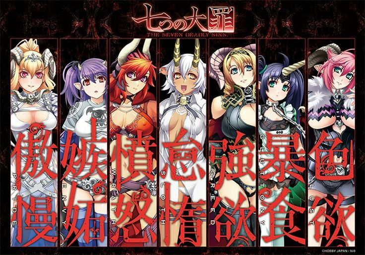 27++ 7 mortal sins anime episode 1 ideas