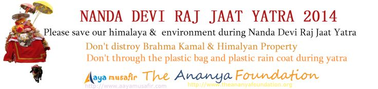 India Tour and Travel packages, River Rafting Packages- www.aayamusafir.com