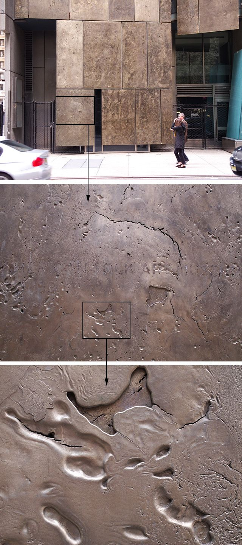 Tombasil (alloyed white bronze) panels on the Folk Art Museum facade.