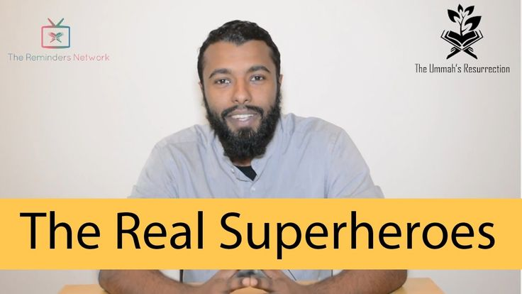 The Real Superheroes | Intro | Mohamed ElHassan
