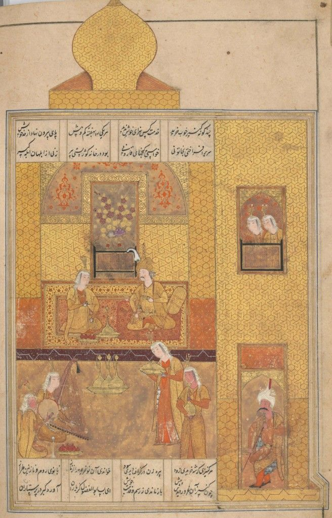 Bahram Gur and the Moorish Princess in the Yellow Pavilion, from Nizami, Khamsa,  fol. 213v, 1509–10, State Library of Victoria
