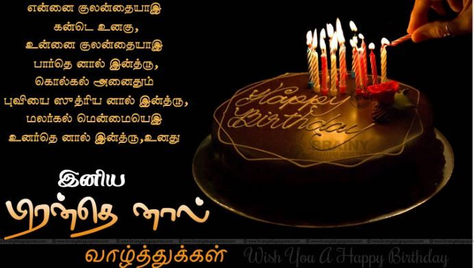 Pin On Happy Birthday Wishes
