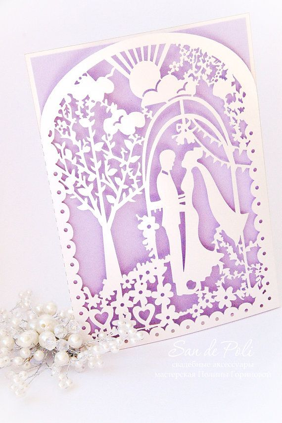 Bride Amp Groom Couple Wedding Card Love Story от