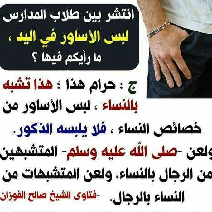 Pin By Nor Elhoda On العقيدة والفقه Math Math Equations Arabic Calligraphy