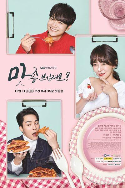 Dramanice - Watch asian drama online free - Asian movies