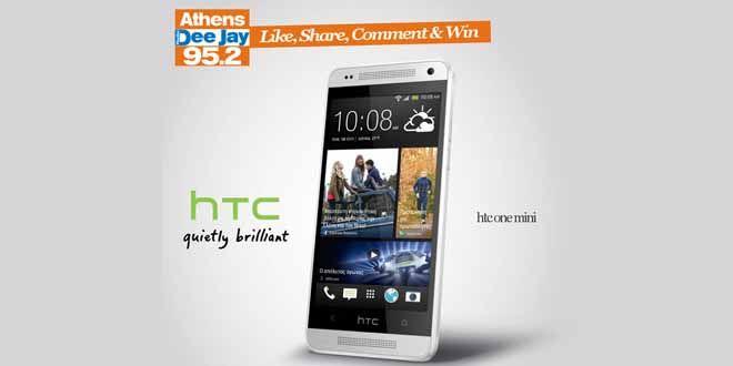 Διαγωνισμός 95.2 Athens DeeJay με δώρο ένα κινητό HTC One mini - ΔΙΑΓΩΝΙΣΜΟΙ e-contest.gr