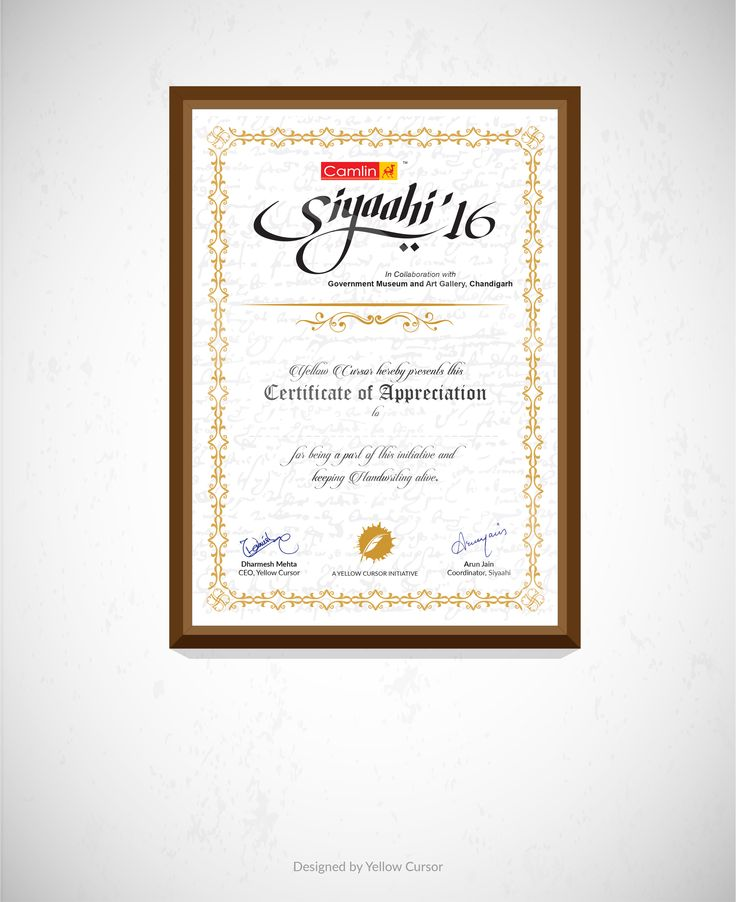 A4 Certificates of Appreciation for being a part of the Siyaahi initiative and keeping Handwriting alive.