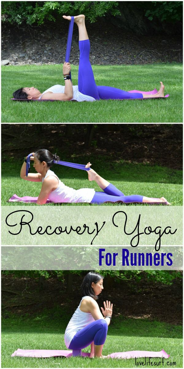 Sore or tired legs? Here's a running tip -Recovery yoga for runners is the perfect way to soothe tight muscles and help improve running recovery. It's also great for anyone who just needs to chill out and relax!