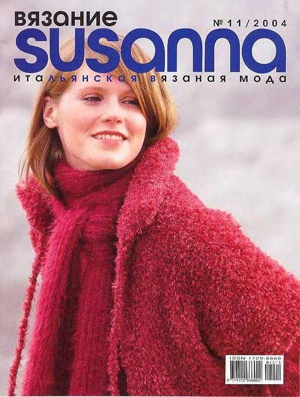 Susanna 11/2004
