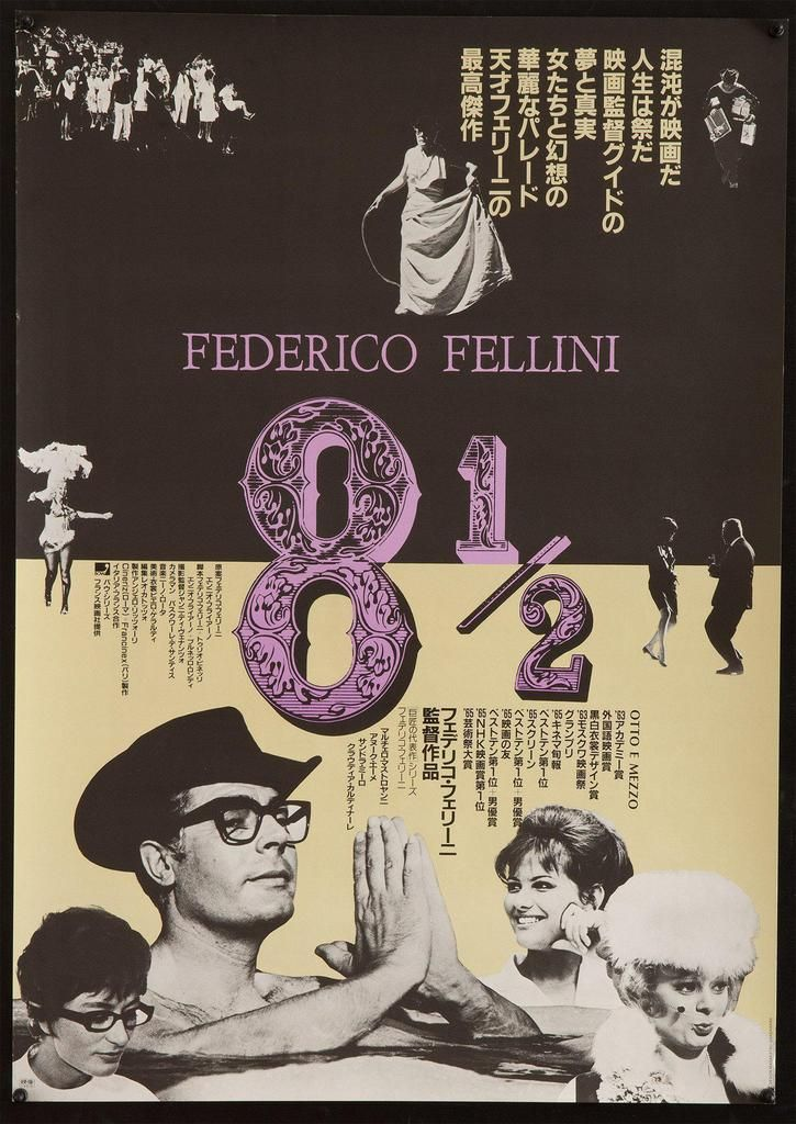 8 1 2 Eight And A Half Movie Posters Movie Posters Vintage Japanese Movie Poster