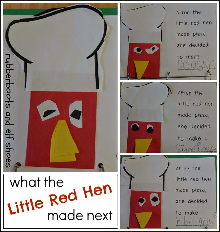 rubberboots and elf shoes: book report: The Little Red Hen Make a Pizza