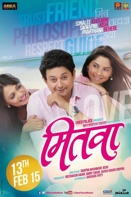 Free Download Sawar Re He Mana Sawar Re Sawar Re - Full HD Video Song with Lyrics - Mitwaa - Swapnil Joshi Sonalee Kulkarni