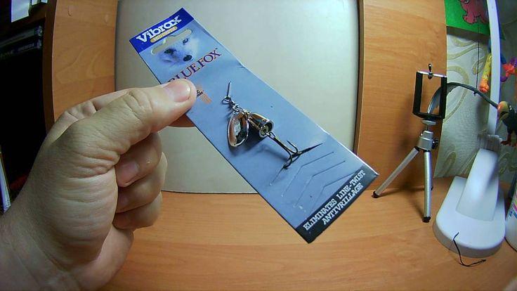 лучшая блесна вертушка на окуня Blue Fox. Рыболовные снасти с Алиэкспресс