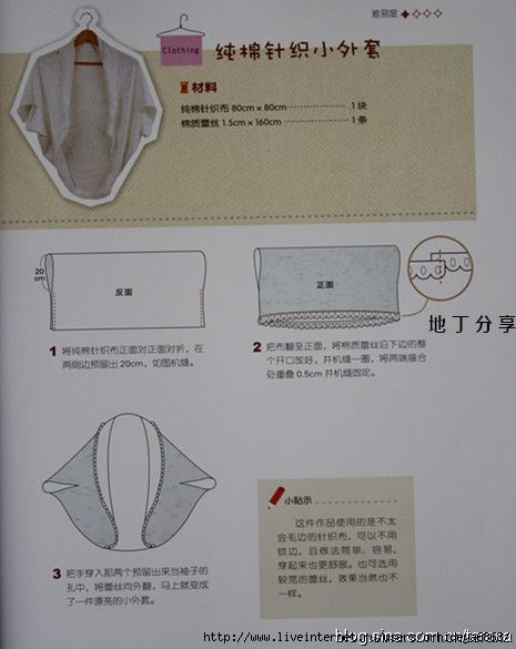 i cant read the tuto but i think the images show a pretty clear instruction. should try on this
