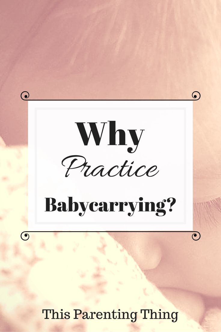 Learn about 10 surprising benefits of babycarrying, on the blog This Parenting Thing. Click to read now or pin to read it later! #BabycarryingRevolution #WearAllTheBabies #BabyScience
