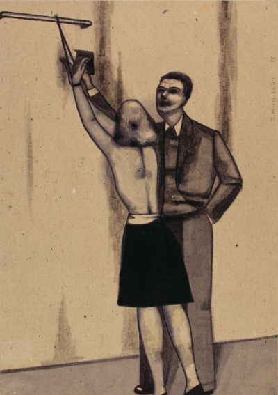 Jerzy Nowosielski, Bez tytułu, 1955 r. DESA Unicum auction house, March 7, 2013